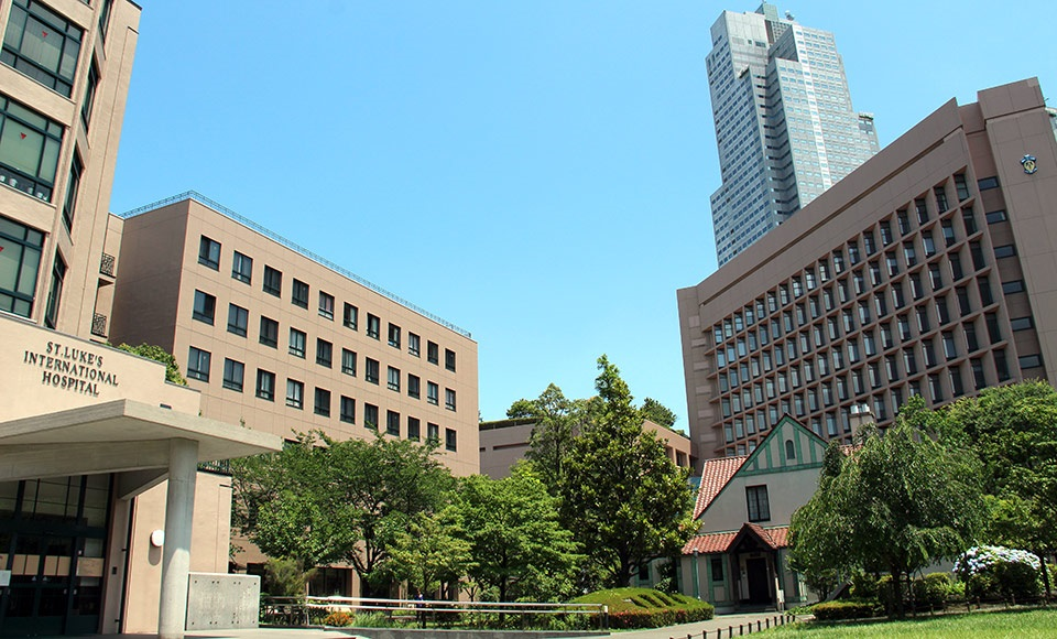 St. Luke's International Hospital | Japan Hospital Search